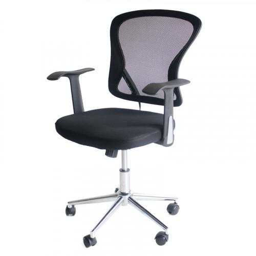Cadeira Office Chicago