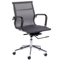 Cadeira Office Esteirinha