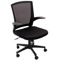Cadeira Office Estonia