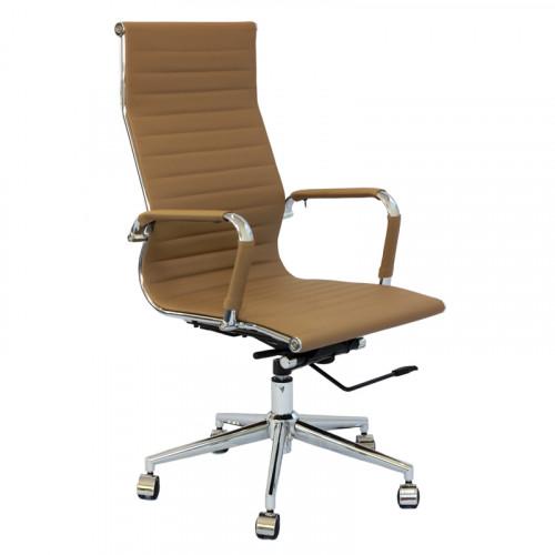 Cadeira Office Sevilha Alta