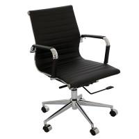 Cadeira Office Sevilha Baixa