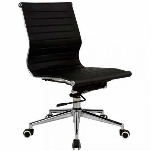 Cadeira Office Sevilha