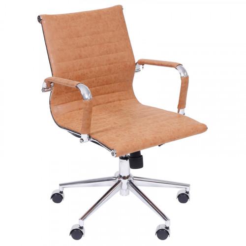 Cadeira Office Sevilha Retrô