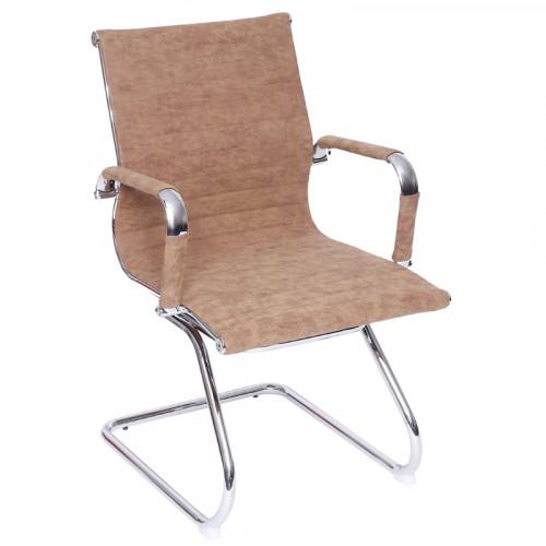 Cadeira Office Sevilha Fixa Retrô